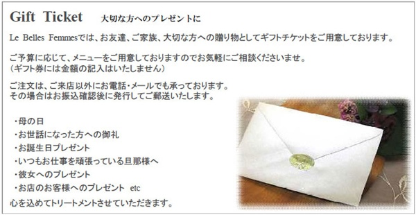 gift_ticket-02
